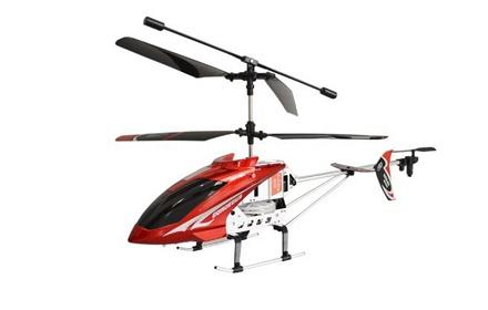 可遥控飞机,合金结构,设计独特