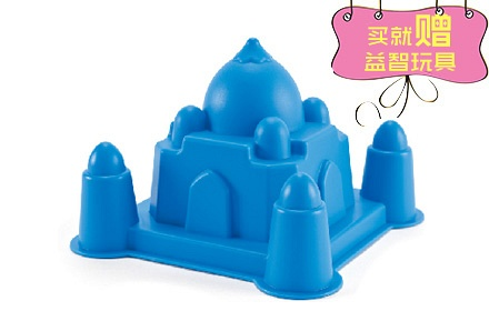 沙滩模具泰姬陵 模具模型儿童沙滩玩具系列