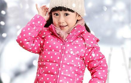 甜美可爱;一款适合宝宝冬季的羽绒服