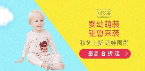 健康呵护宝宝从这里开始