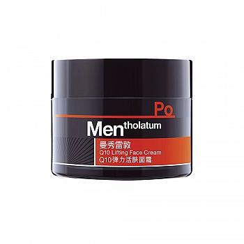 美国•曼秀雷敦(Mentholatum)男士Q10弹力活肤面霜 50g