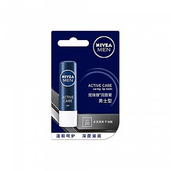 妮维雅润唇膏(男士型)SPF15 4.8g