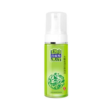 中国•百雀羚水嫩盈透洁面泡沫150ml