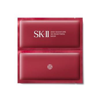 日本•SK-II活肤紧颜双面膜 一片装