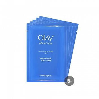 美国•OLAY(玉兰油)水漾动力密集水润面膜5片