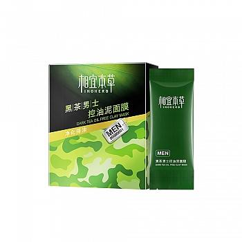 中国•相宜本草黑茶男士控油泥面膜15gX15袋