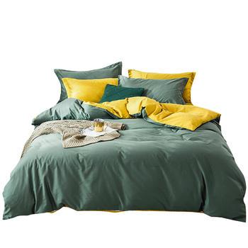 荻嘉茂 全棉纯色双拼床笠款床品四件套 果绿+姜黄 多花型