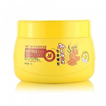 中国•博倩(Boqian)姜汁疗发营养发膜1L