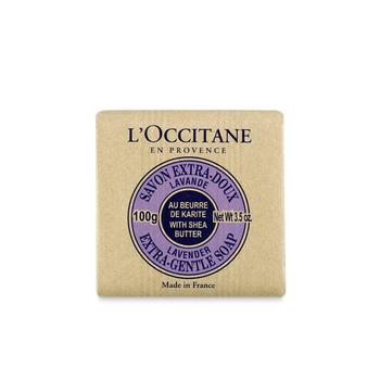 法国•欧舒丹(L'OCCITANE)乳木果薰衣草味香皂/洁肤皂 100g