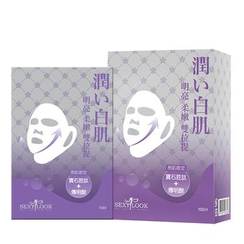 中国台湾•SEXYLOOK 双拉提面膜系列 白金宝石亮白双拉提面膜(台湾原装进口)30ml*10片