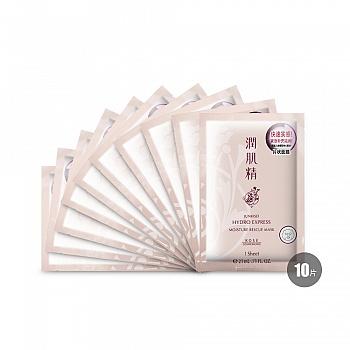 日本•高丝(Kose)润肌精水透感急润面膜21ml(5片装)*2