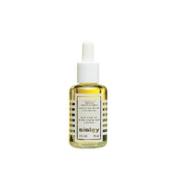 法国•希思黎(sisley)芳香系列护发精华液 30ml