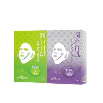 中国台湾•SexyLook小V脸系列保湿+亮白面膜组合装(台湾进口)(倍效保湿双拉提面膜30ml*10片+白金宝石亮白双拉提面膜30ml*10片)
