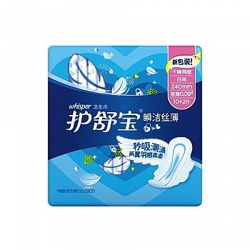 美国•护舒宝(whisper)瞬洁丝薄日用卫生巾240mm(10+2)片