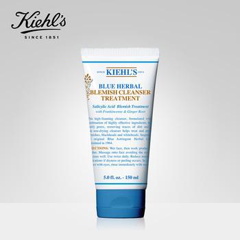 美国•科颜氏 (Kiehl's) 蓝色草本净肤/洁面啫喱 250ml