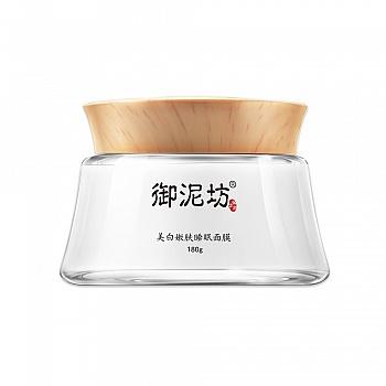 中国•御泥坊美白嫩肤睡眠面膜180g
