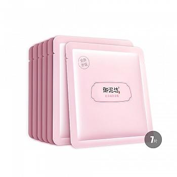 御泥坊美白嫩肤面膜(30ml*7/盒)