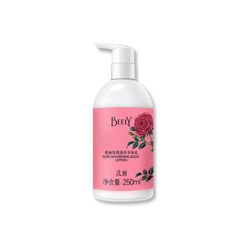 中国•BEELY彼丽玫瑰滋养身体乳250ml