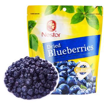 乐事多 蓝莓干454g/袋 零食小吃果脯蜜饯烘焙原料