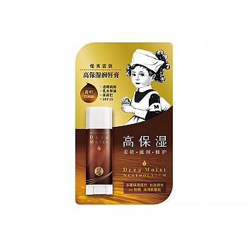 美国•曼秀雷敦(Mentholatum)高保湿润唇膏(清新青柠) 4.5g