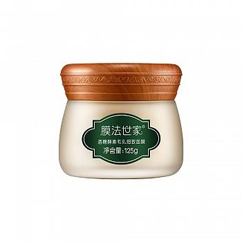 中国•膜法世家酒糟酵素毛孔细致面膜125g