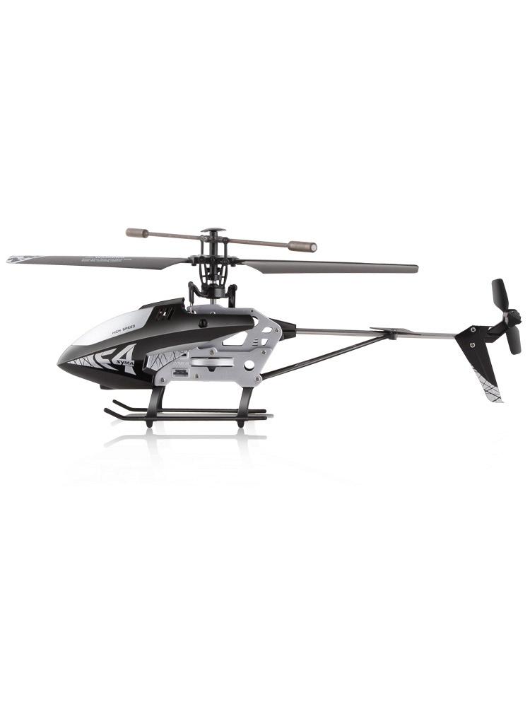 f4单桨遥控飞机黑色