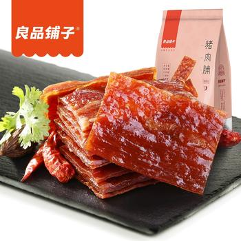 良品铺子 猪肉脯零食200g