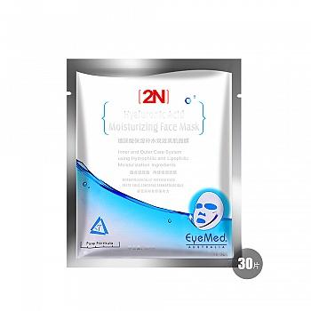 澳大利亚•疗亮2N玻尿酸保湿补水双效美肌面膜 25ml*30