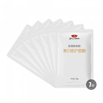 京润珍珠(gNpearl)粉美白修护面膜 25g*7袋