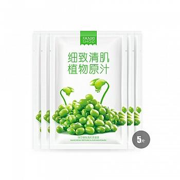 中国•凡茜绿豆细致清肌黑面膜 25ml*5