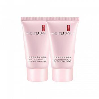 中国•美肤宝玉露保湿修护润手霜60ml*2