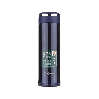 象印保温杯JTE46不锈钢茶杯460ml-蓝色-AD