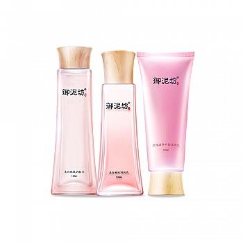 中国•御泥坊美白嫩肤亮肌礼盒(洁面+水+乳)