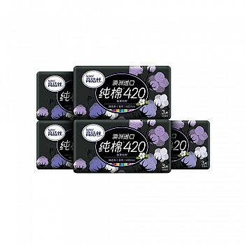 高洁丝(Kotex)尊享系列夜用组合 丝薄双质感面层夜用420mm3片*5包