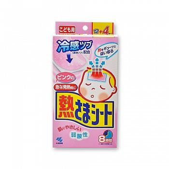 日本•小林退热贴(散热贴)粉色凝胶儿童用(12片+4片)