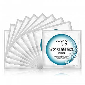 中国•美即(MG)深海胶原滋养保湿面膜10片装