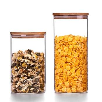 物生物密封罐储物罐玻璃罐三件套