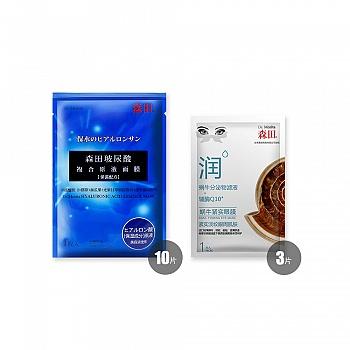 中国台湾•森田玻尿酸复合保湿紧实套组(玻尿酸复合原液面膜 30ml*10片+蜗牛紧实眼膜3入)