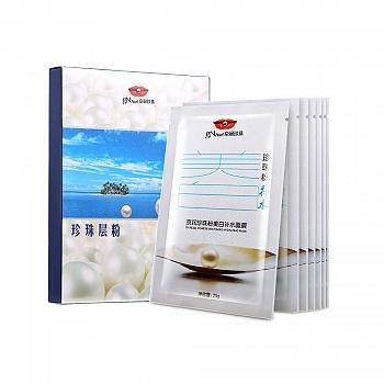 京润珍珠细滑柔润套装(海水珍珠层粉 100g+补水面膜 25g*7)