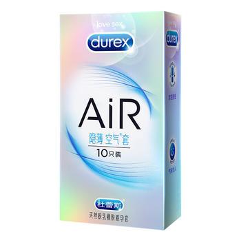 杜蕾斯避孕套安全套AIR隐薄10只成人用品?#21525;?#21253;装交替