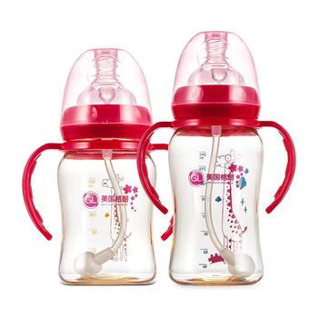 格朗(GL)2个装奶瓶套装(180ml+240ml)  N-3+N-4