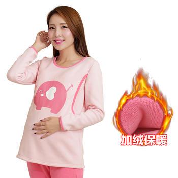 天喜加绒孕妇装保暖内衣月子服