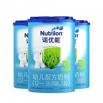 荷兰•Nutrilon诺优能幼儿配方奶粉(12-36个月龄,3段)800g*3