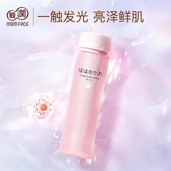 亲润新樱花保湿水150ml 孕妇护肤品