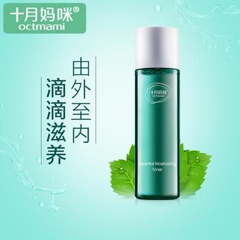 中国•十月妈咪保湿爽肤水孕妇护肤品