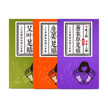 中国•足季足贴套装(艾叶+生姜+薰衣草足贴) 10枚*3