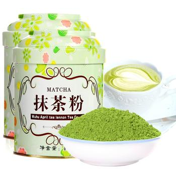 四月茶侬 抹茶粉100克×2罐