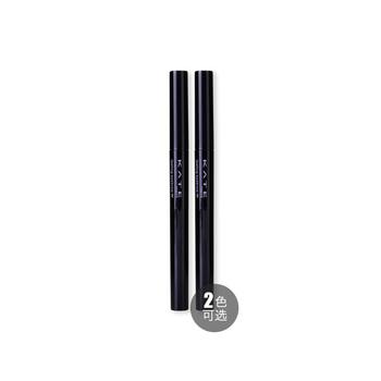 日本•凯朵(KATE) 双效立体眉笔(细芯) 0.08g+0.3g