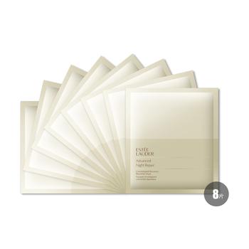 美国•雅诗兰黛 (Estee Lauder)密集修护肌透面膜 8片