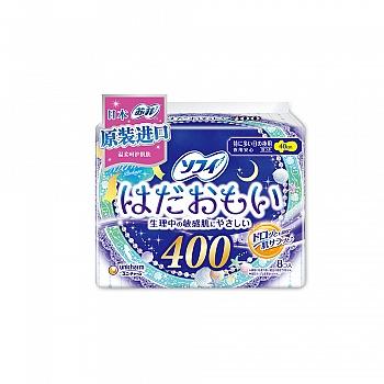 日本•苏菲SOFY 温柔肌极薄40cm夜用纤巧卫生巾 8片